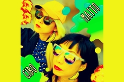 CIBO MATTO (Featuring Nels Cline)
