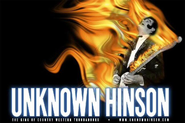 UNKNOWN HINSON - Friday, January 19, 2018 at Visulite Theatre