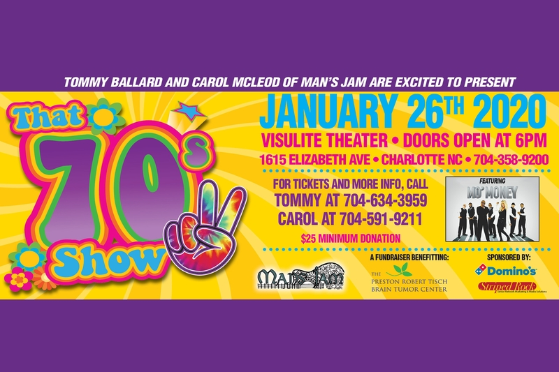 TOMMY BALLARD AND CAROL MCLEOD OF MAN'S JAM PRESENT: THAT 70'S SHOW II COSTUME PARTY Ft. Mo' Money  - Sunday, January 26, 2020 at Visulite Theatre